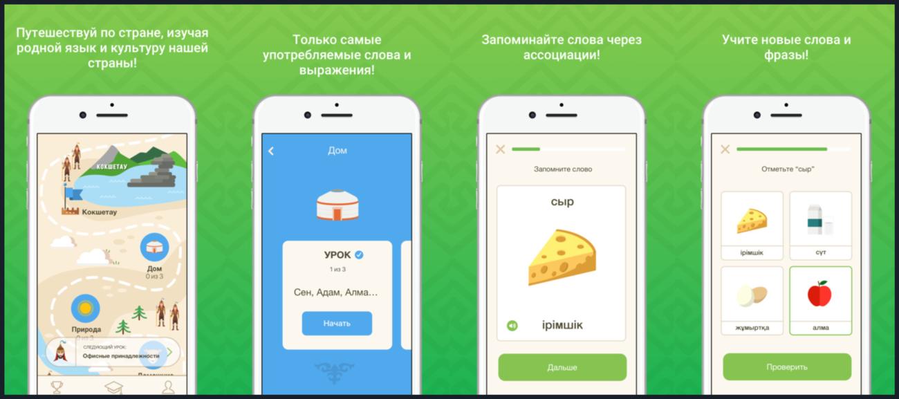 qazaq-app